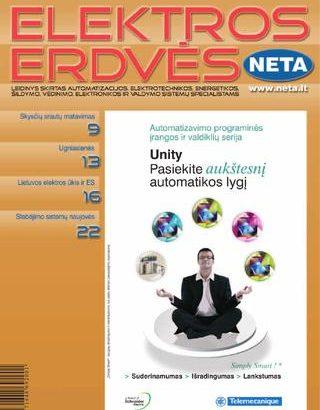 Žurnalas Elektros Erdvės Nr. 5 2004