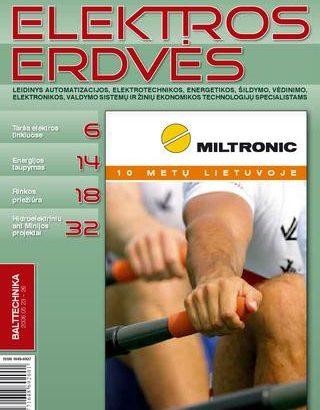 Žurnalas Elektros Erdvės Nr. 12 2006