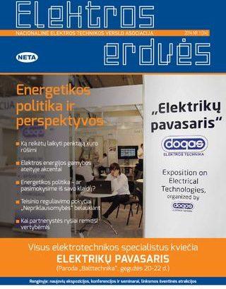 Žurnalas Elektros Erdvės Nr. 34 2014