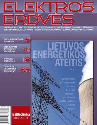 Žurnalas Elektros Erdvės Nr. 16 2007