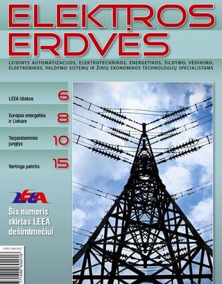Žurnalas Elektros Erdvės Nr. 21 2008